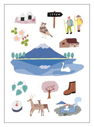 my旅切手レターブック(富士山)(日本郵便)